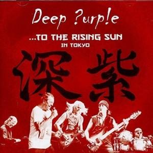 DEEP PURPLE-TO THE RISING SUN