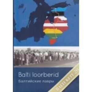 BALTI LOORBERID-BALTI KETT 20