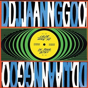 "DJANGO DJANGO-IN YOUR BEAT 12"" (RSD 2018)"