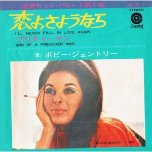 BOBBIE GENTRY-I´LL NEVER FALL IN LOVE AGAIN: THE COLLECTION