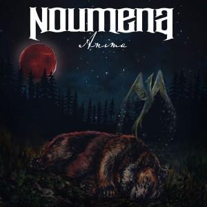 NOUMENA-ANIMA
