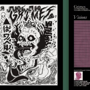 GRIMES-VISIONS