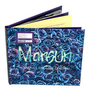 MANSUN-ATTACK OF THE GREY LANTERN (21ST ANNIVERSARY REMASTERED EDITION)