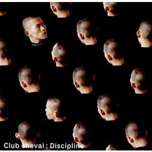CLUB CHEVAL-DISCIPLINE
