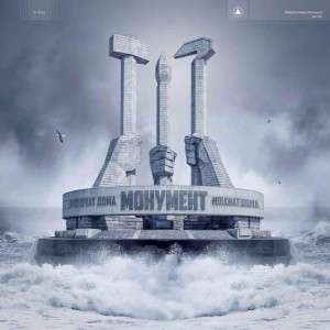 MOLCHAT DOMA-MONUMENT (BLUE VINYL)