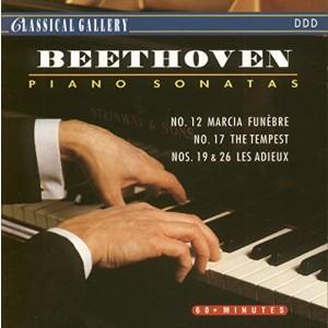 BEETHOVEN, L. VAN-COMPLETE PIANO SONATAS