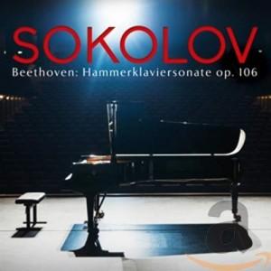 GRIGORY SOKOLOV-PIANO SONATA NO.29 IN B-F