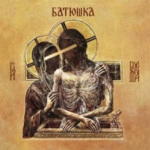 BATUSHKA-HOSPODI (DIGI)