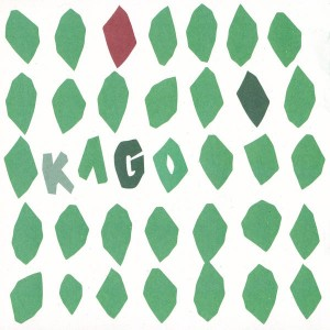 KAGO-PIIMAŠ / KÖNGERJÖNKS [2CD]