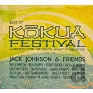 JACK JOHNSON & FRIENDS-BEST OF KOKUA FESTIVAL