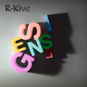 GENESIS-R-KIVE