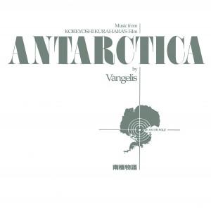 VANGELIS-ANTARCTICA (2016 REMASTER)