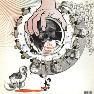 DJ SHADOW-THE PRIVATE PRESS