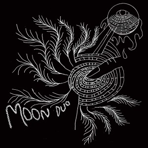 MOON DUO-ESCAPE: EXPANDED EDITION (LTD PINK
