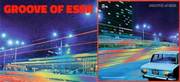 Groove of ESSR